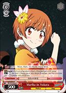 Marika in Yukata - NK/W30-E063 - C