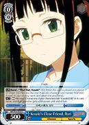 NK/W30-E083 U Kosaki's Close Friend, Ruri