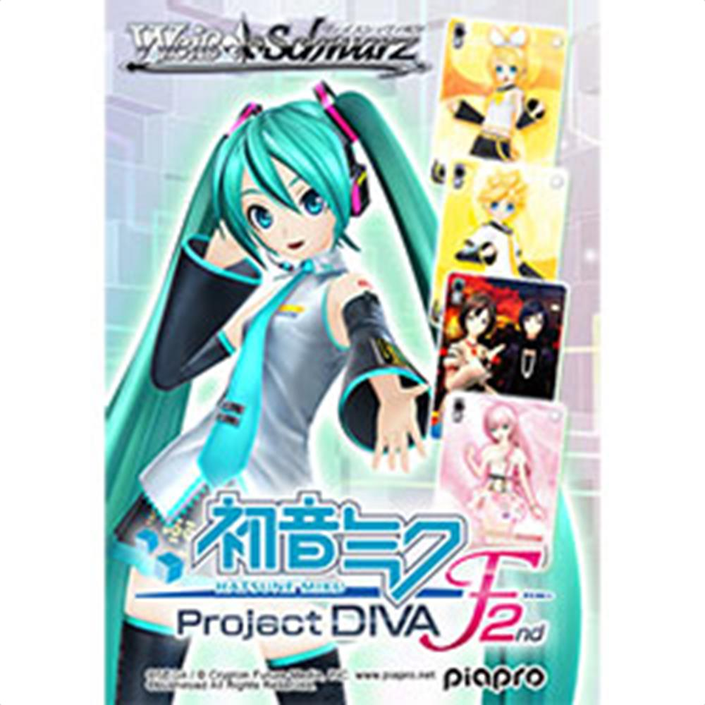 Hatsune Miku: Project Diva F2nd Ver. E Trial Deck