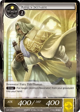 Kings Servant - CMF-009 - C - 1st Printing