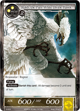 Force Of Will Knights Of The Round Table.Rukh The Pure White Divine Hawk S 003 S Force Of Will Singles