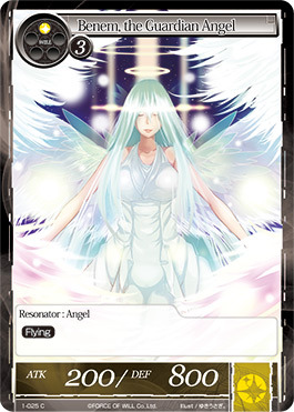 Force Of Will Knights Of The Round Table.Benem The Guardian Angel 1 025 C Force Of Will Singles