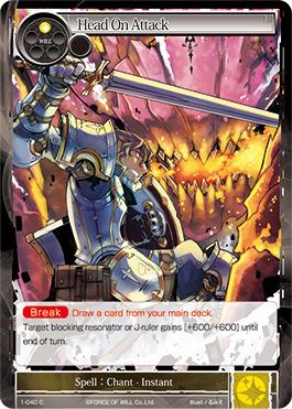 Head On Attack - 1-040 - C