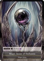 Magic Stone of Darkness - TAT-105 - C - 1st Printing
