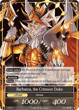 Barbatos, the Crimson Duke - 1-050 - R