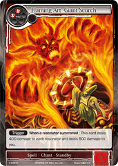 Flaming Art -Giant Scorch- - 1-096 - R
