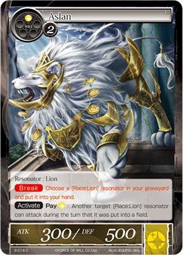 Aslan - 3-014 - C