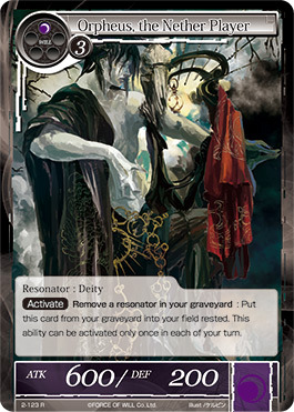 Orpheus, the Nether Player - 2-123 - R