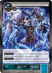Gear Golemm, the Magical Soldier - 2-043 - R