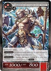 Gilgamesh, the Tyrant of the Hunt - 2-023 - R