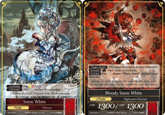 Snow White // Bloody Snow White - CMF-036-J - R - 1st Printing
