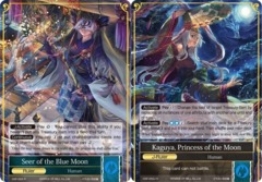 Seer of the Blue Moon // Kaguya, Princess of the Moon - CMF-052-J - R - 1st Printing