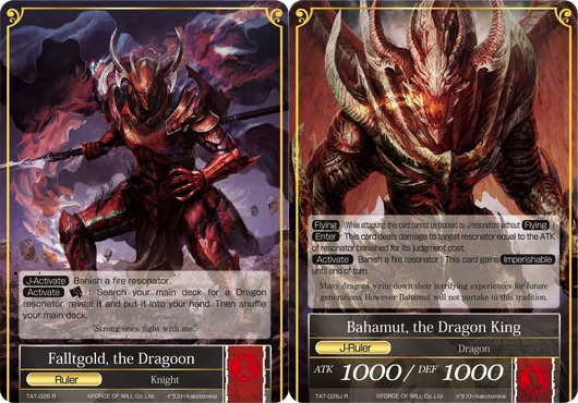 Falltgold, The Dragoon // Bahamut, The Dragon King - TAT-026 - R - 1st Printing