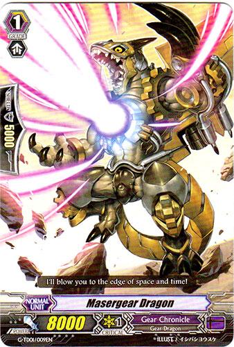 Masergear Dragon - G-TD01/009EN - TD