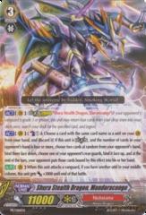 Shura Stealth Dragon, Mandoracongo - PR/0161EN - PR