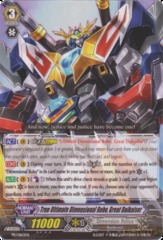 True Ultimate Dimensional Robo, Great Daikaiser - PR/0163EN - PR (G-TD01 Promo)