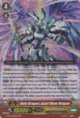 Holy Dragon, Saint Blow Dragon - G-BT01/002EN - RRR