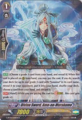 Divine Sword, Ame-no-Murakumo - G-BT01/028EN - R on Channel Fireball