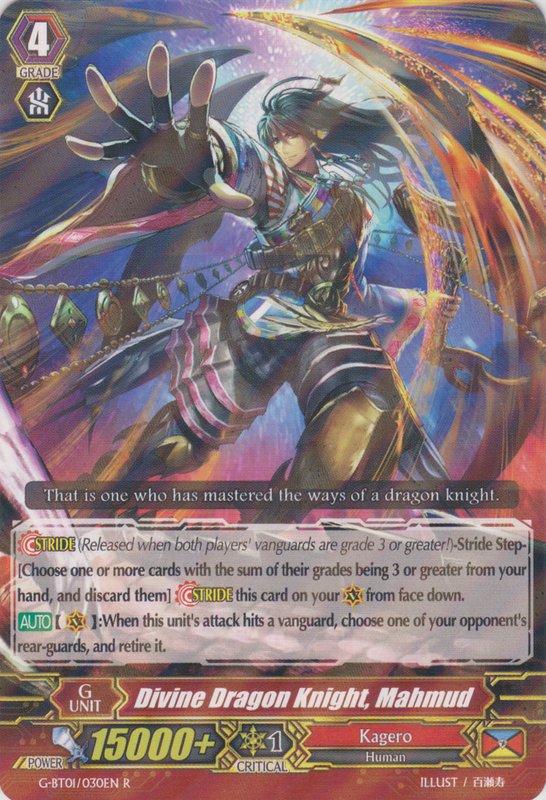Divine Dragon Knight, Mahmud - G-BT01/030EN - R