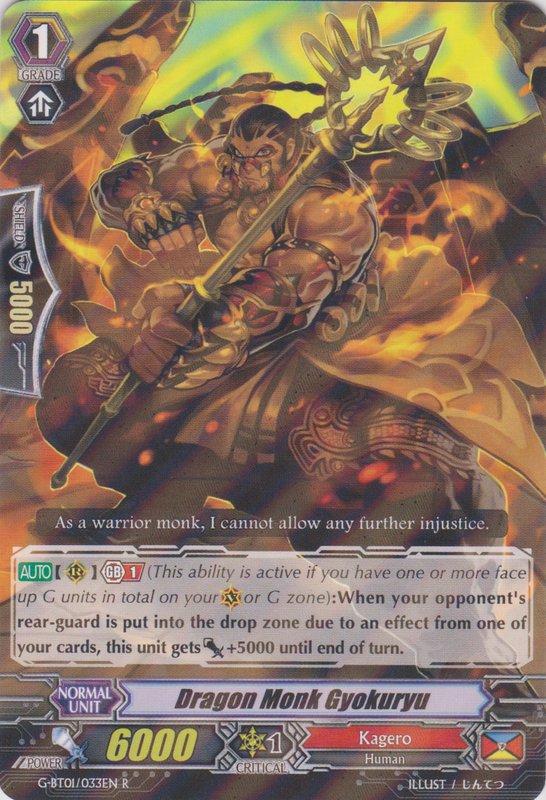 Dragon Monk, Gyokuryu - G-BT01/033EN - R