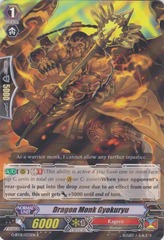 Dragon Monk, Gyokuryu - G-BT01/033EN - R
