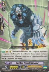 Seeker, Proudroar Lion - G-BT01/045EN - C
