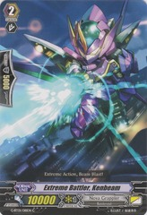 Extreme Battler, Kenbeam - G-BT01/081EN - C