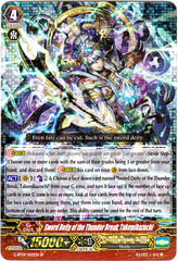 Sword Deity of the Thunder Break, Takemikazuchi - G-BT01/S02EN - SP