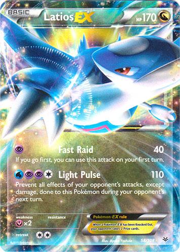 Latios EX Pokemon Card 58//108 Roaring Skies