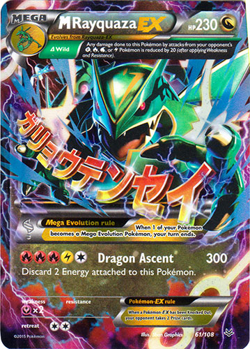 Mega Rayquaza EX - 61/108 - Holo Rare EX - Pokemon Card ...