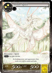 White Spirit - MPR-018 - C - 1st Printing