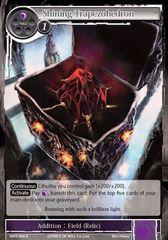 Shining Trapezohedron - MPR-086 - R - 1st Printing