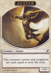 Avatar - Token (White) Lorwin