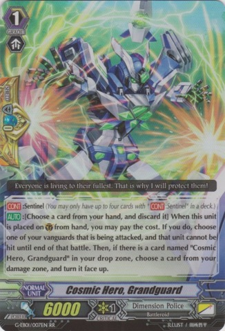 Cosmic Hero, Grandguard - G-EB01/007EN - RR