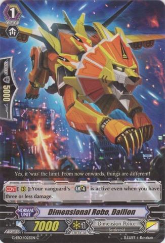 Dimensional Robo, Dailion - G-EB01/025EN - C