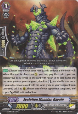 Evolution Monster, Davain - G-EB01/026EN - C