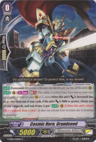 Cosmic Hero, Grandseed - G-EB01/028EN - C