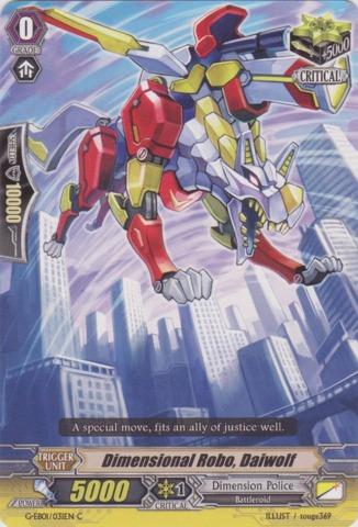 Dimensional Robo, Daiwolf - G-EB01/031EN - C