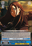 Temporary Alliance, Kirito - SAO/SE23-E20 - R