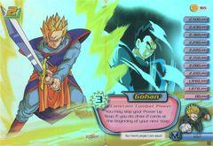 Gohan Double Card (Both Halves)