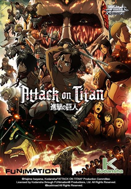 Attack on Titan Trial Deck (English Edition)
