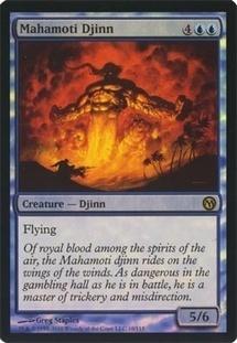 Mahamoti Djinn - Foil Duels of the Planeswalkers Rare
