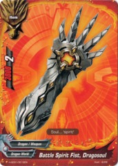 Battle Spirit Fist, Dragosoul - H-SD01/0015 - C