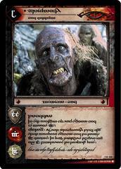 Grishnakh, Orc Captain (T)
