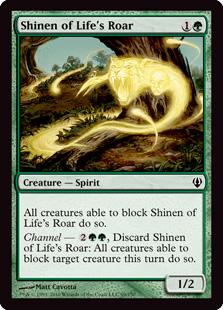 Shinen of Lifes Roar