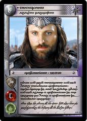 Aragorn, Elessar Telcontar - 10R25 (Tengwar)