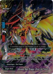 Ultimate Neo Dragon, Drum the Future  - H-BT01/0003EN - RRR