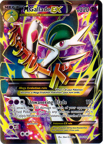 Mega-Gallade-EX - 100/108 - Full Art Ultra Rare
