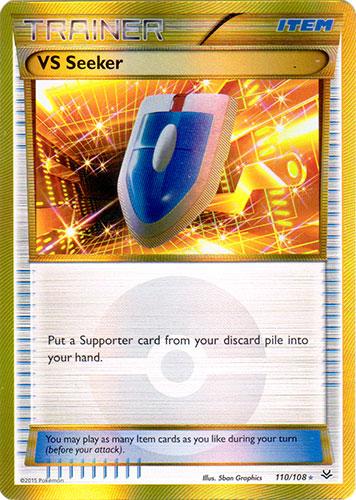 VS Seeker - 110/108 - Secret Rare