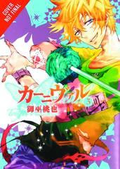 Karneval Graphic Novel Vol 02